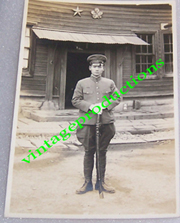 Japanese Army Officer Holding Sword Photo
