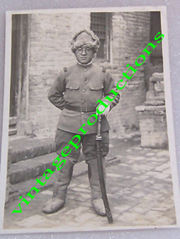 WWII Japanese Army China Campaign Soldier Holding Sword Photo
