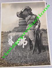 Japanese Army NCO Holding Samurai Sword Photo