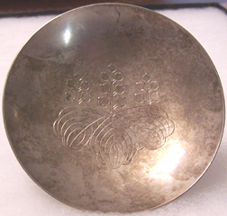 WWII Or Before Silver Presentation Sake Cup For Donating A Horse To The Army