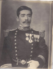 Japanese Early Photo Of Emperor Meiji In Full Uniform
