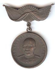Russo-Japanese War General Kuroki US Visit Medal