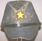 WWII Japanese Army Late War Enlisted Field Cap