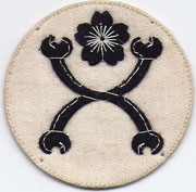 Japanese 1st Class Leading Seaman Specialty Rate Patch
