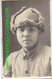 WWII Japanese China Front Army NCO Photo