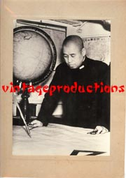 Admiral Yamaoto WWII Japanese Propaganda Photo Of Pearl Harbor Attack