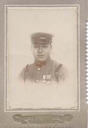 Meiji Period Japanese 2nd Infantry Soldier With Medals CDV.