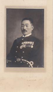 High Ranking Japanese Naval Officers Studio Photo