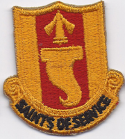 1950's- 1960's 748th Maintenance Battalion Pocket Patch