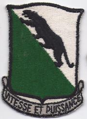 1950's- 1960's 69th Maintenance Battalion Pocket Patch
