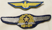Japanese Army Aviation Pilot & Recon Wing Patch Set