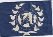 United Nations Multi-Piece Construction Flag Patch