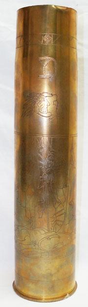 101st Field Artillery Trench Art Shell
