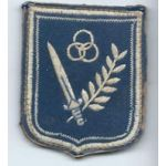 Early ARVN School Patch SVN