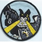 118th Observation Squadron Patch SVN ARVN