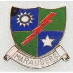 ASMIC WWII Chinese Made 475th Infantry Regiment Marauders DI