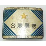 Pre-1942 Japanese Army Aluminum Cigarette Case