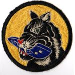VS-23 Japanese Made Squadron Patch