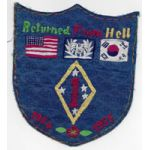 1st Marine Division Korea Tour Back Patch