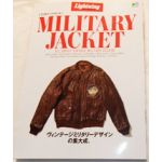 Lightning Archives Presents Military Jacket Magazine