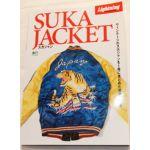 Lightning Archives Suka Jacket Special Edition Magazine