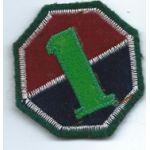 Republic Of Korea / South Korean Army 1st Army Patch