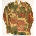 Rhodesian Army Special Air Service Lt Colonel's Camo Shirt