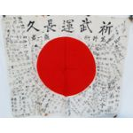 WWII 4th Experimental Electric Unit Idnetified Signed Japanese Flag
