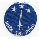 South Vietnamese Army Armed Forces Junior Academy Patch