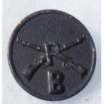 WWI B Company Pioneer Infantry Enlisted Collar Disc