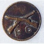 Philippine Constabulary Infantry Hallmarked Collar Disc