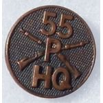 WWI Headquarters 55th Pioneer Infantry Enlisted Collar Disc