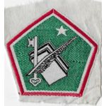 South Vietnamese Army Procurement Directorate Patch