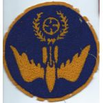 WWII AAF 4th Bomber Command Chenille Squadron Patch
