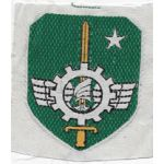 South Vietnamese Army Transportation School Patch
