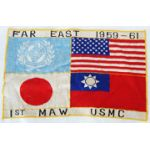 1959-1961 US Marine Corps Back Flag Patch