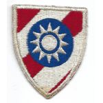 WWII China Combat Command Patch