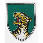 South Vietnamese Camp Strike Force Printed Patch
