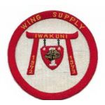 US Marine Corps 1st Marine Air Wing Iwakuni Wing Supply 1972-1973 Patch