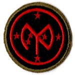 WWII 27th Division Patch