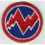 312th Logistical Command Patch.