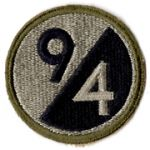 WWII 94th Division Patch.
