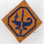 WWII ASTP / Army Specialized Training Program Two Piece Patch