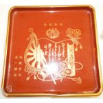 1st Regiment Imperial Guards Battle Poem Sake Tray