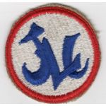 Japanese Logistical Forces Patch