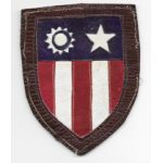 WWII Multi-Piece Leather CBI Flight Jacket Patch