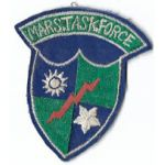 WWII Mars Task Force Theatre Made Patch