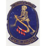 Korean War 13th Bomb Squadron Japanese Made Bullion Large Size Squadron Patch