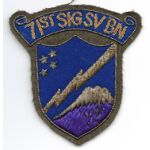 Occupation - Early 1950's 71st Signal Service Battalion Japanese Made Bullion Patch