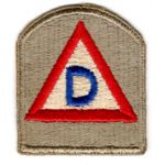 WWII 39th Division Patch